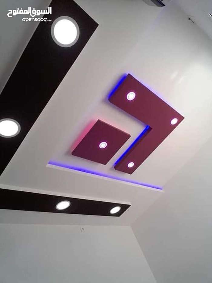 plco platre plafond démontable