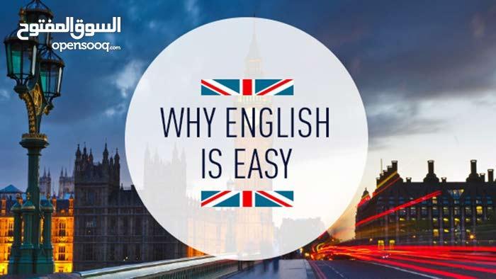 تعليم لغة انجليزية