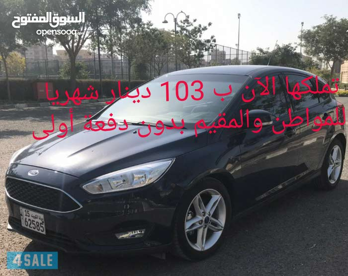 Image Of Ford Focus 2017 Kuwait Ford Focus 2017 prices and