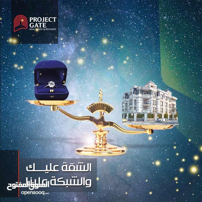 اغتنم الفرصةواحجز وحدتك ف التجمع واستفيد ب خاتم سولتير عند التعاقد في رمضان