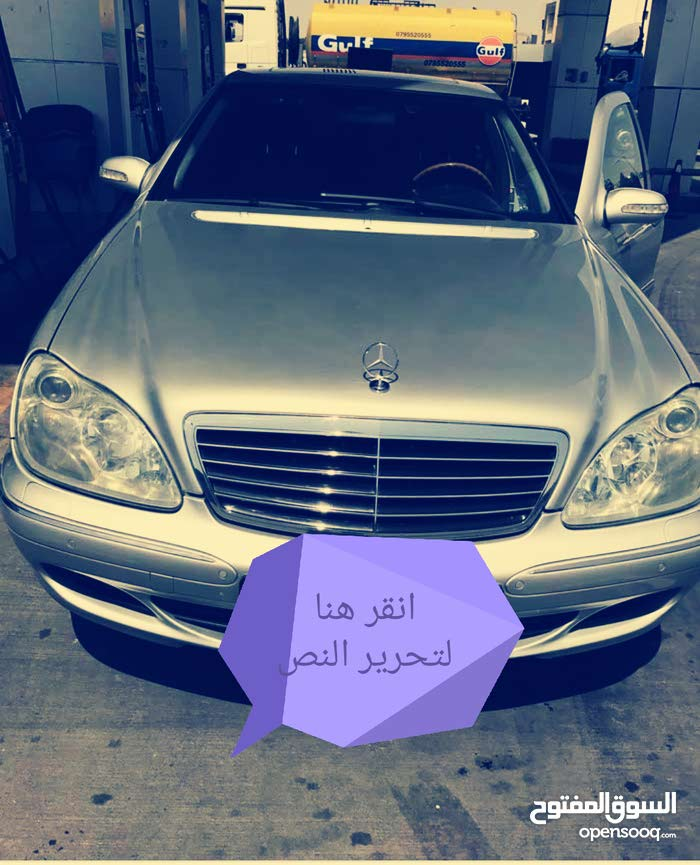 Renting Mercedes Benz cars, E 350 2005 for rent in Amman city