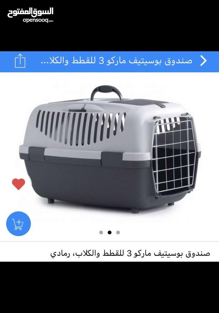 صندوق للقطط والكلاب