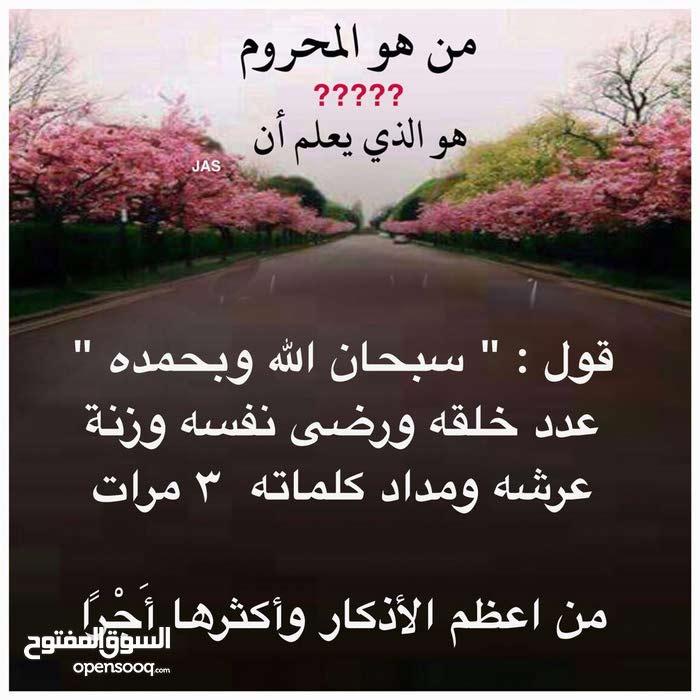 اعلانات اوريدو بأسعار مغررررريه