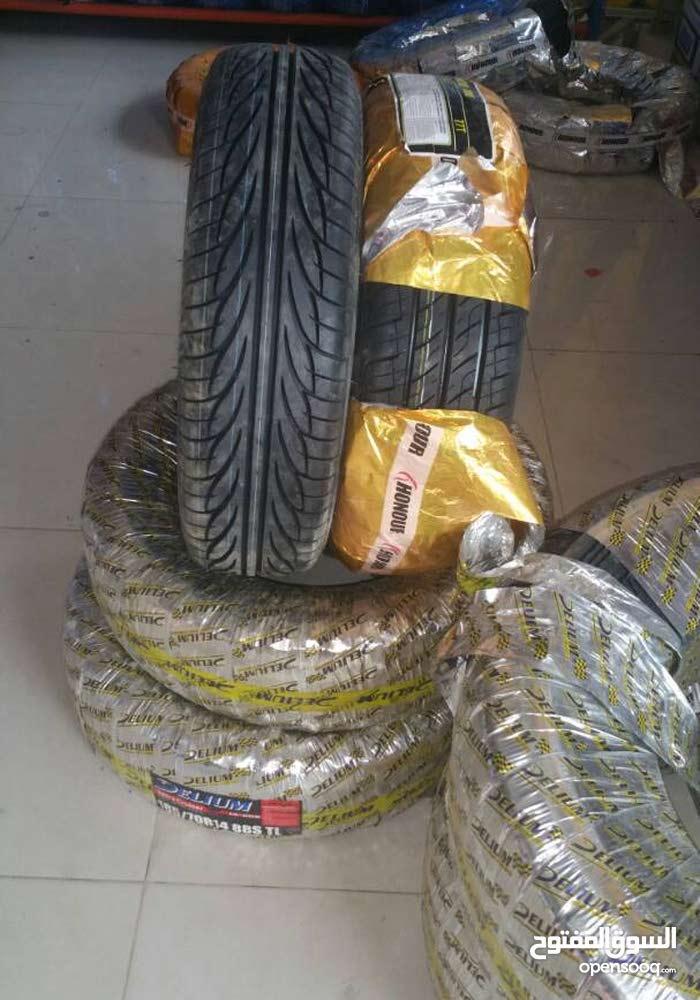 httوصل لديناء إطارات السيارات نوع دليوم اندلوسي الصنع واطارات روهينو صينيه الصنع