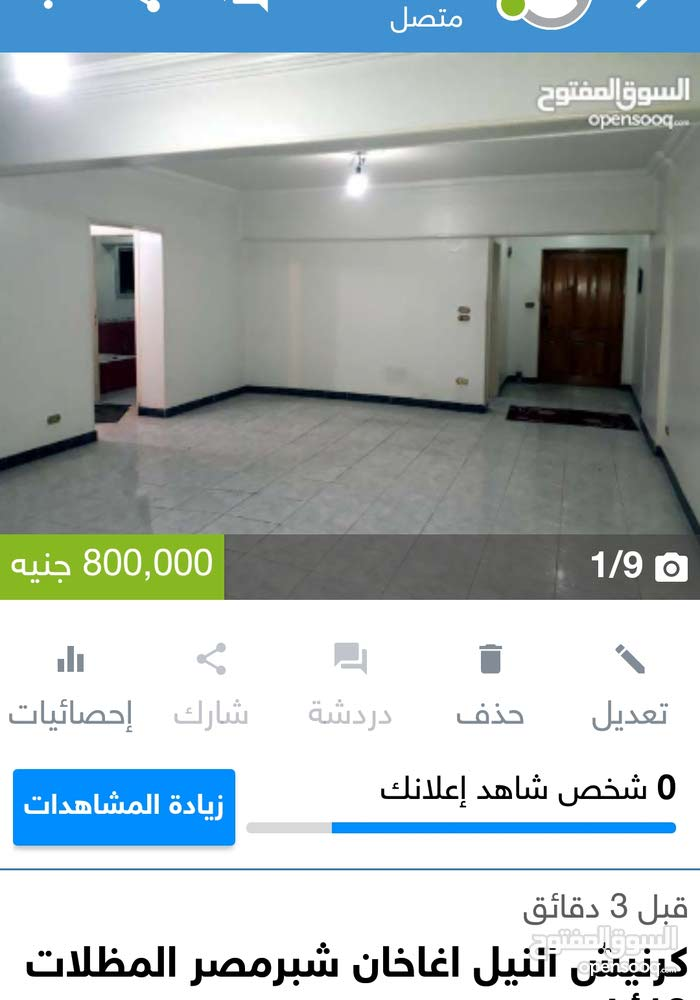 new apartment is up for sale in Cairo Sahel