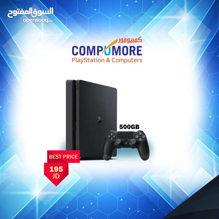 New Playstation 4 up for immediate sale in Irbid