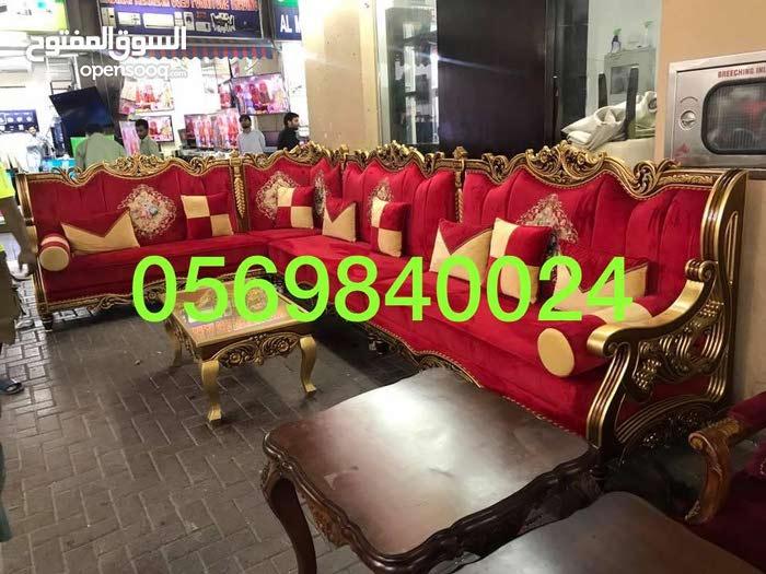 buyer of sofa set 0569840024