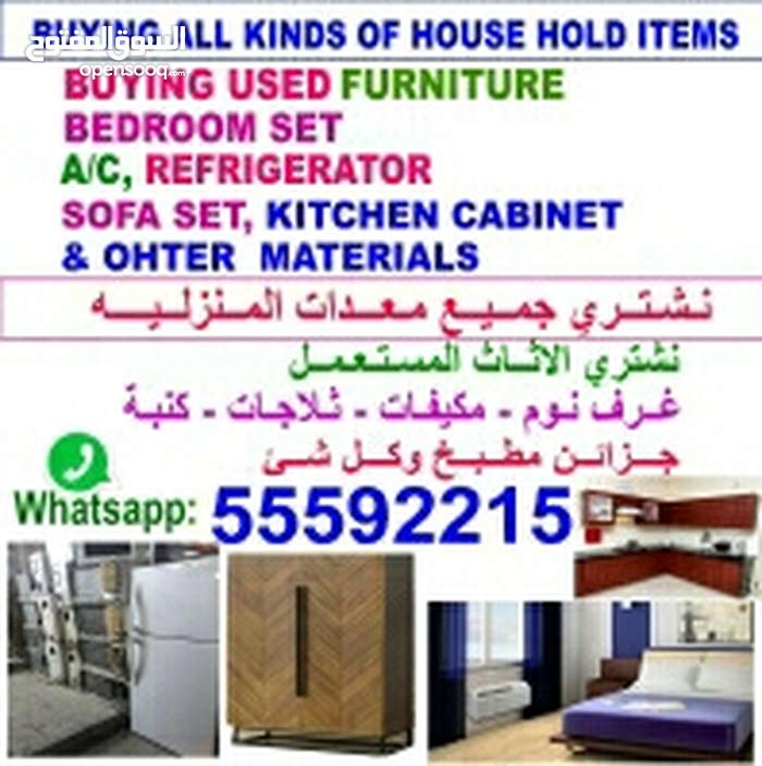 we are buy use furniture  & A/C