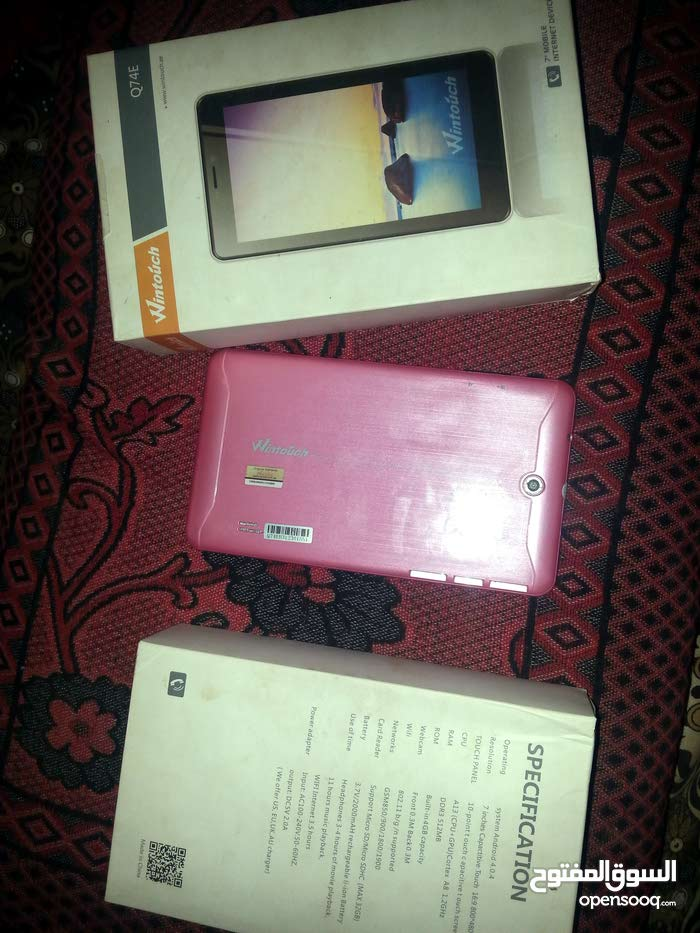 Others tablet available for sale