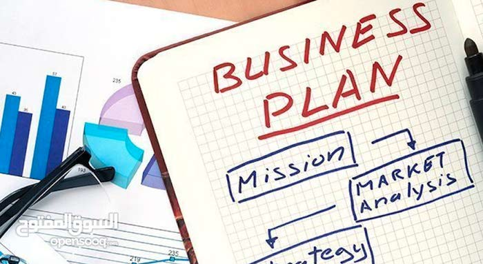 Best process to start your Business for 399BD