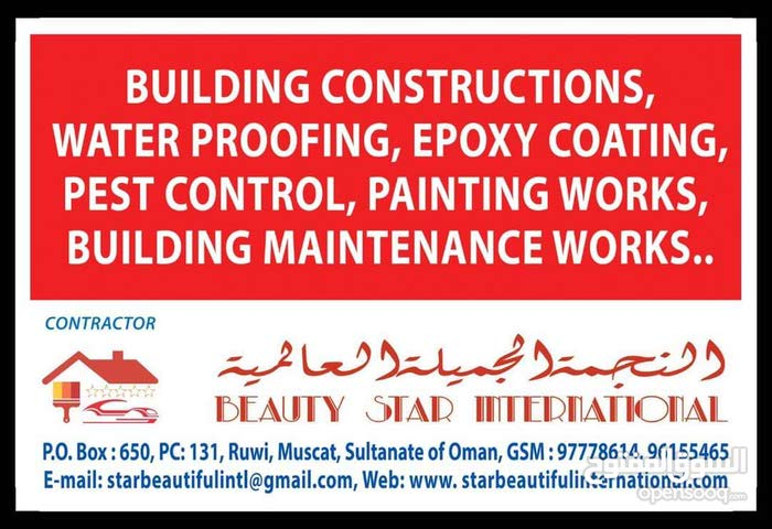 Best, economic, trustable works all over in oman