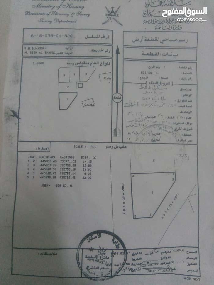 3 rooms  apartment for sale in Ja'alan Bani Bu Ali city Balad Bani Bu Ali