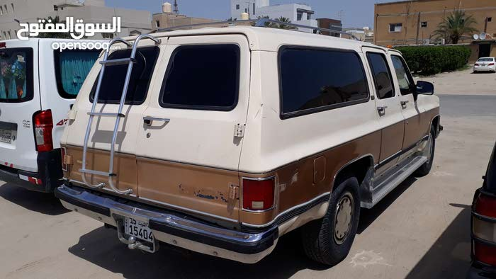 Used 1991 GMC Suburban for sale at best price