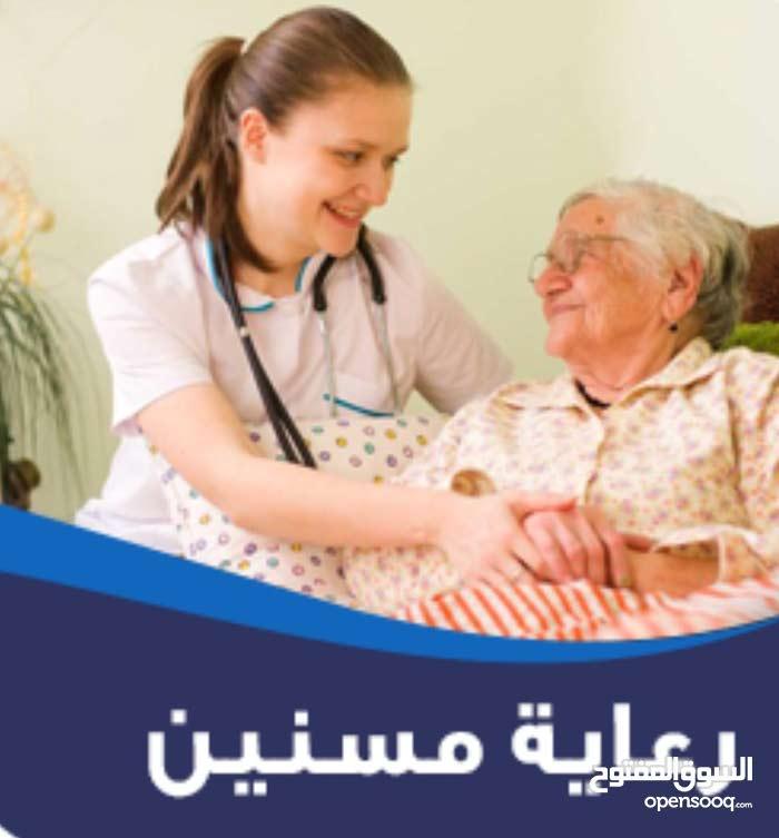 تمريض منزلي وعلاج طبيعي