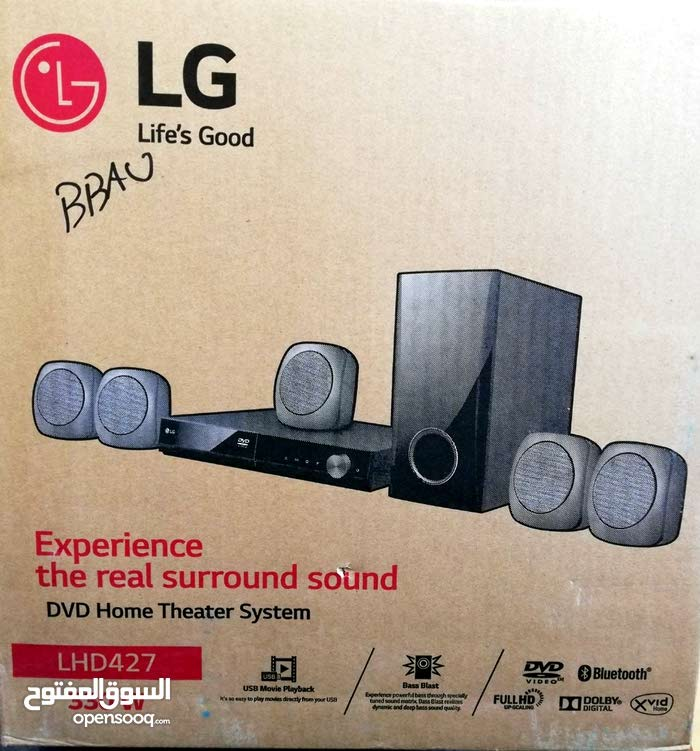 LG DVD Surround Sound Home Theater System