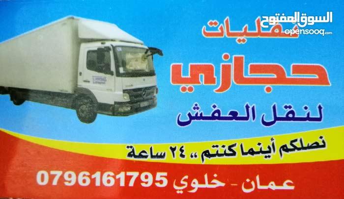 نقل أثاث وفك وتركيب غرف نوم داخل عمان والمحفاظات بيدي ماهره وخدمه 24 ساعه