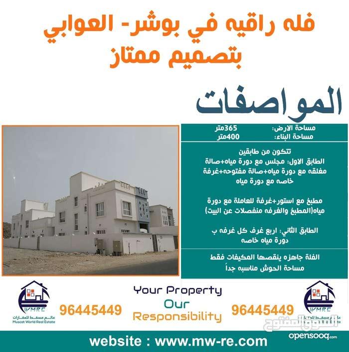 5 rooms More than 4 bathrooms Villa for sale in BosherAnsab