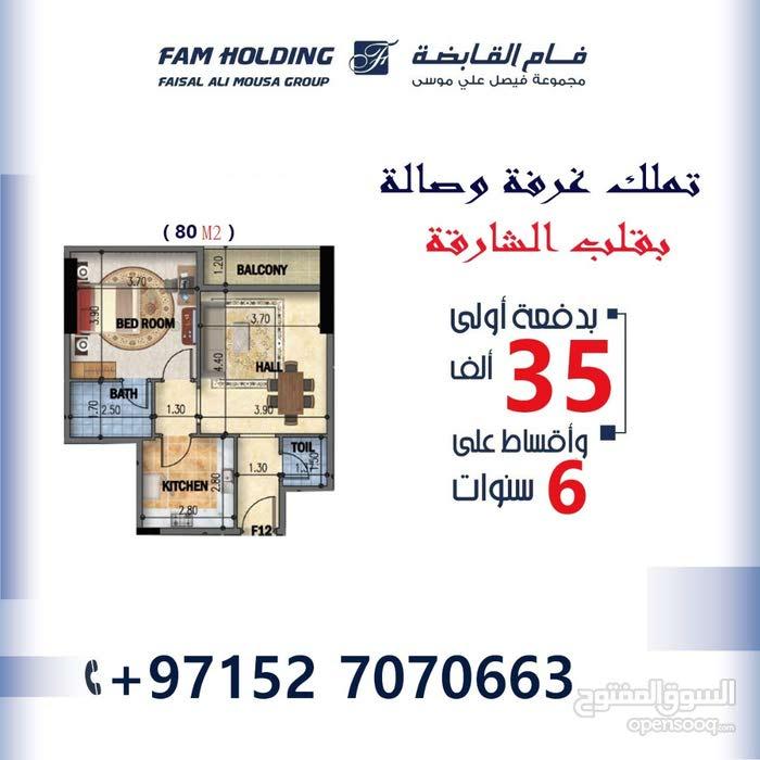 for sale apartment in Sharjah  - Al Qasemiya