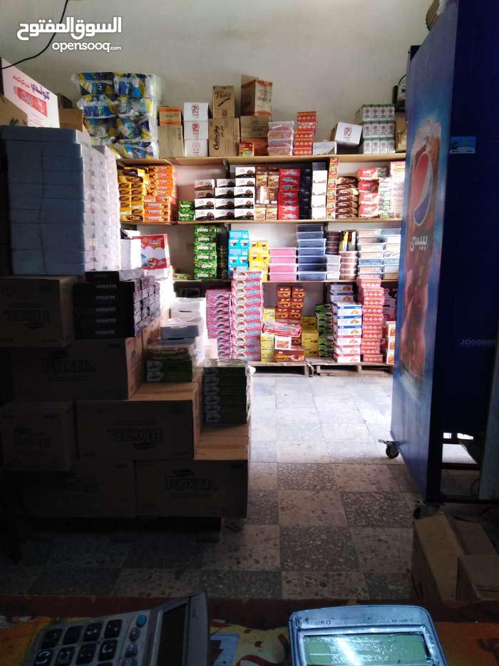 محلات مواد غذائيه اشباس وسكاكر جمله للبيع