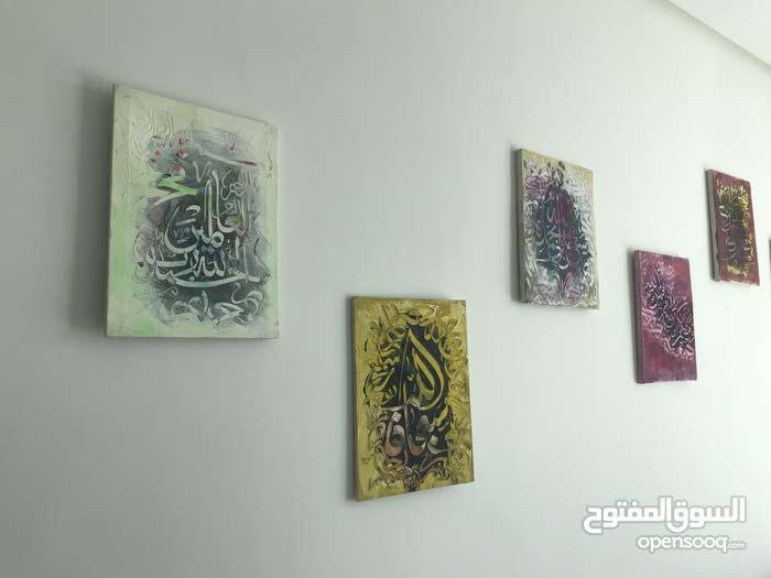 لوحات إسلامية بخط عربي مميز