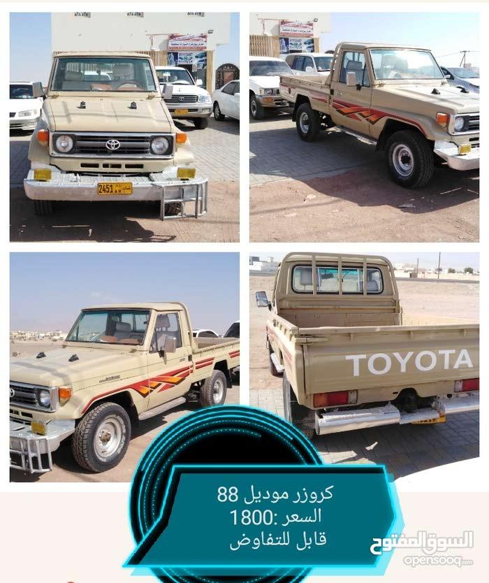 Beige Toyota Land Cruiser 1988 for sale