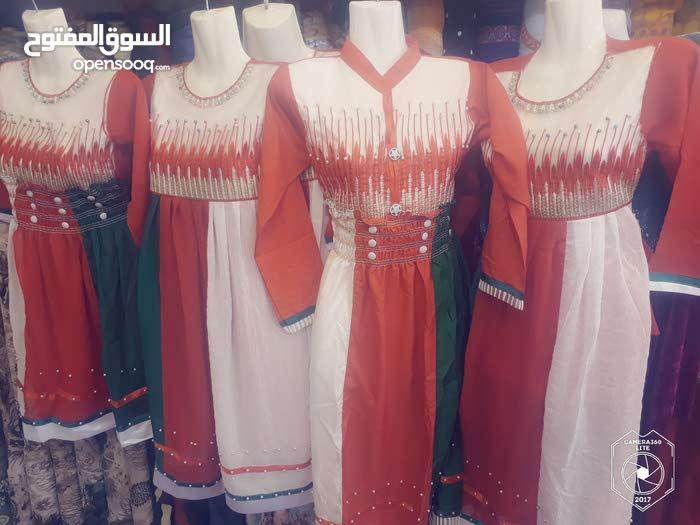 ملابس العيد الوطني جاهزه من عمر 5الى17سنن