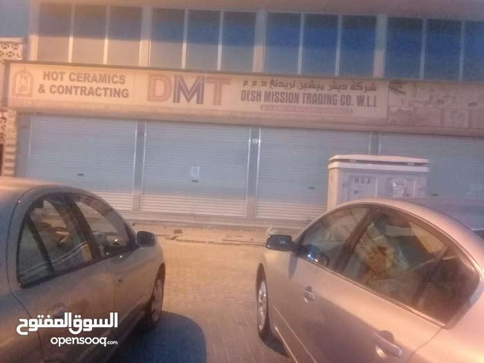للإ جار 4محلات لي أصحاب المشاريع التجاريه في موقع مميز في منطقة الحد