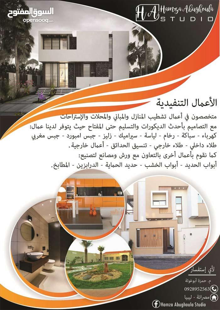 تصاميم هندسية وتشطيب المنازل والمباني