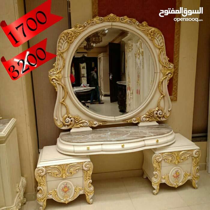 غرفة نوم مصري دمياطي ملوكي خشب زان ولاتيه حفر يدوي فاخر