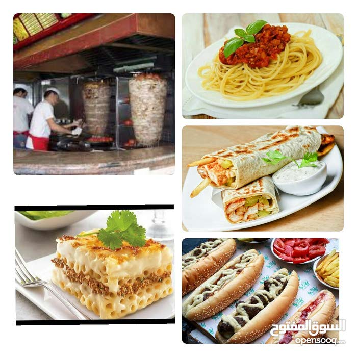 مطلوب مواطن اماراتي لتمويل مشروع مطعم جديد بمنطقة السطوة بأمارة دبي