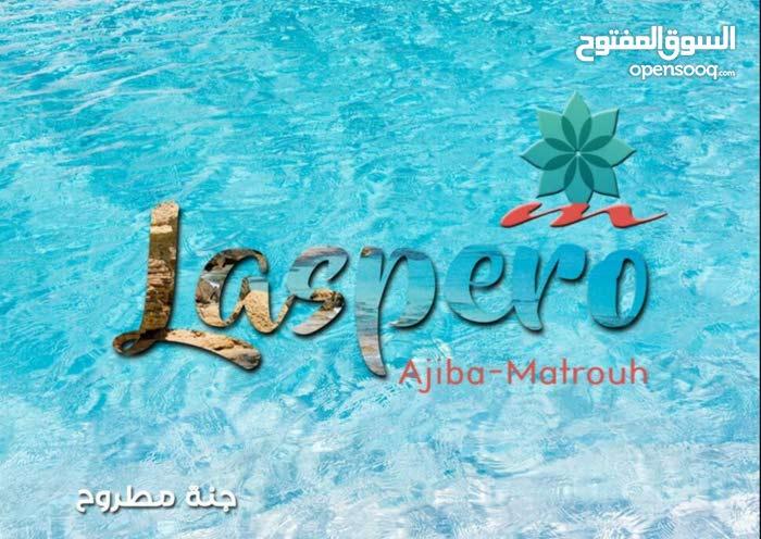 صيف فى احلى مواقع مرسى مطروح منتجع لاسبيرو واحجز شاليهك بمقدم 71 الف