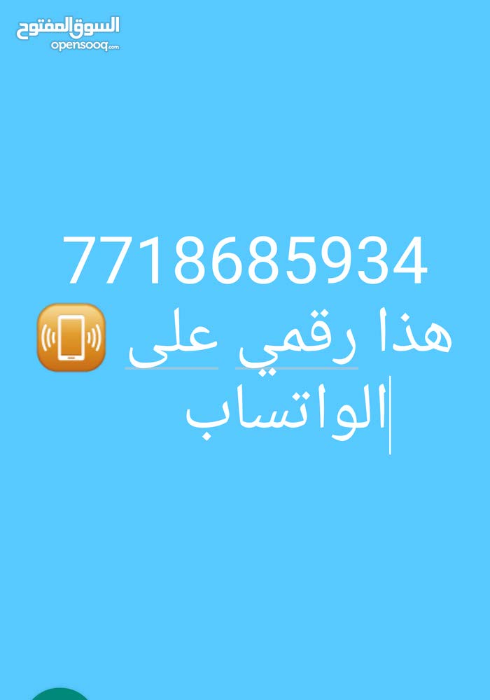 Basement  apartment for sale with More rooms - Basra city Maqal