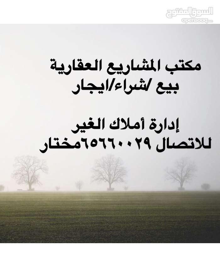 More rooms More than 4 bathrooms Villa for sale in Al AhmadiWafra residential