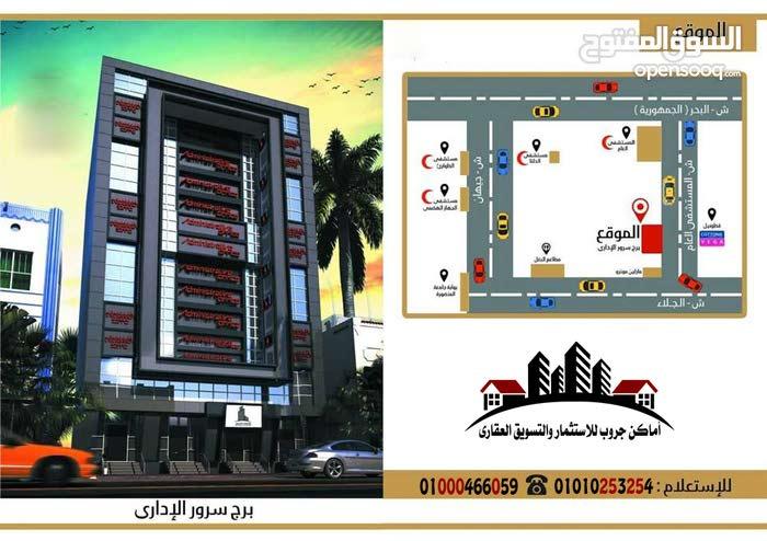 Second Floor apartment for sale - Galaa Street