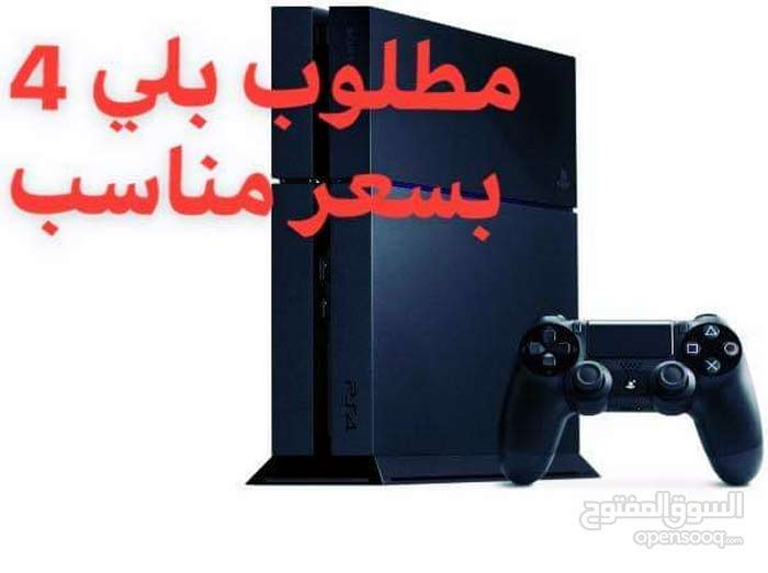 Used Playstation 4 up for immediate sale in Baghdad