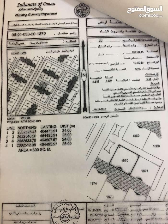 ارض للبيع صحار في حي الرفع