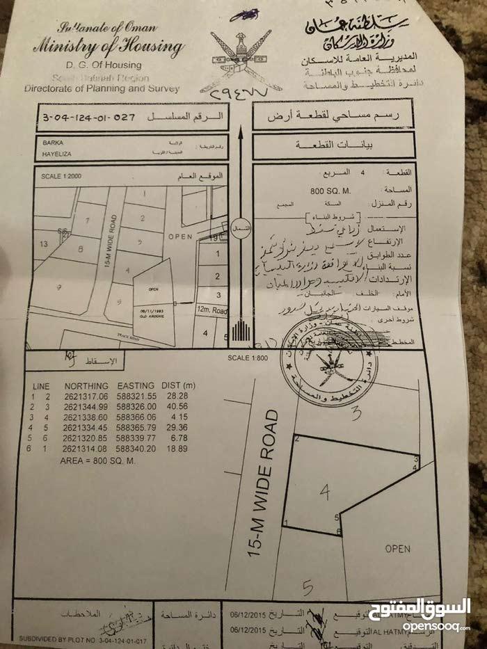 أرض زراعية في بركاء حي العزة في موقع مميز به جميع الخدمات للبيع