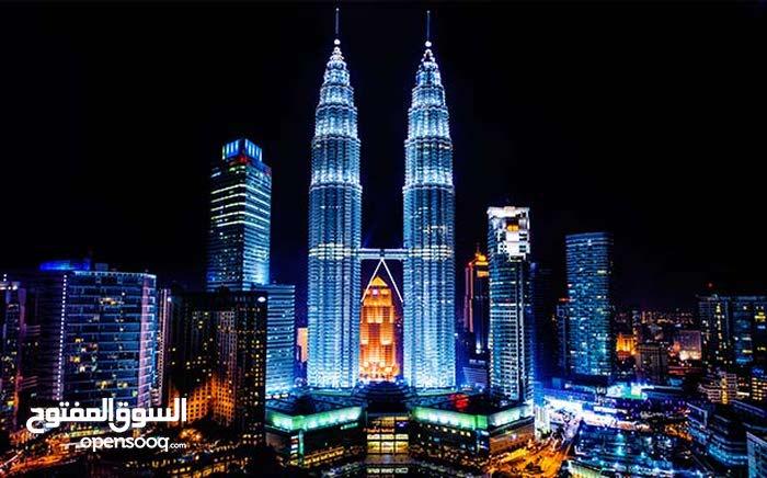 تأشيرة ماليزيا - visa  Malayziya