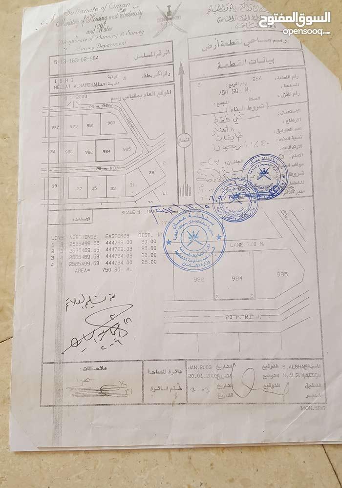 عبري حلة النهضه موقع ممتاز جميع الخدمات متوفرة قريبه من عبري مول