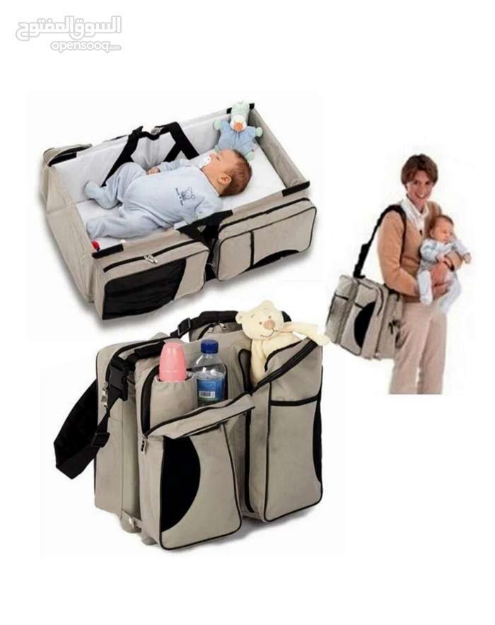 حقيبة طفل تصبح سرير