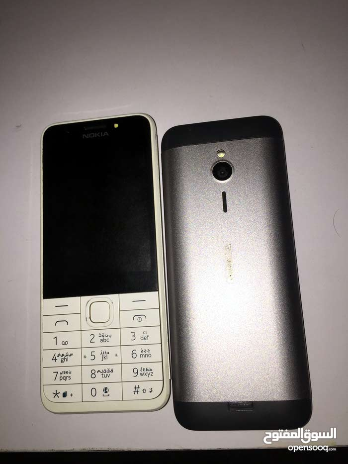 Nokia SIM Mobile Phone
