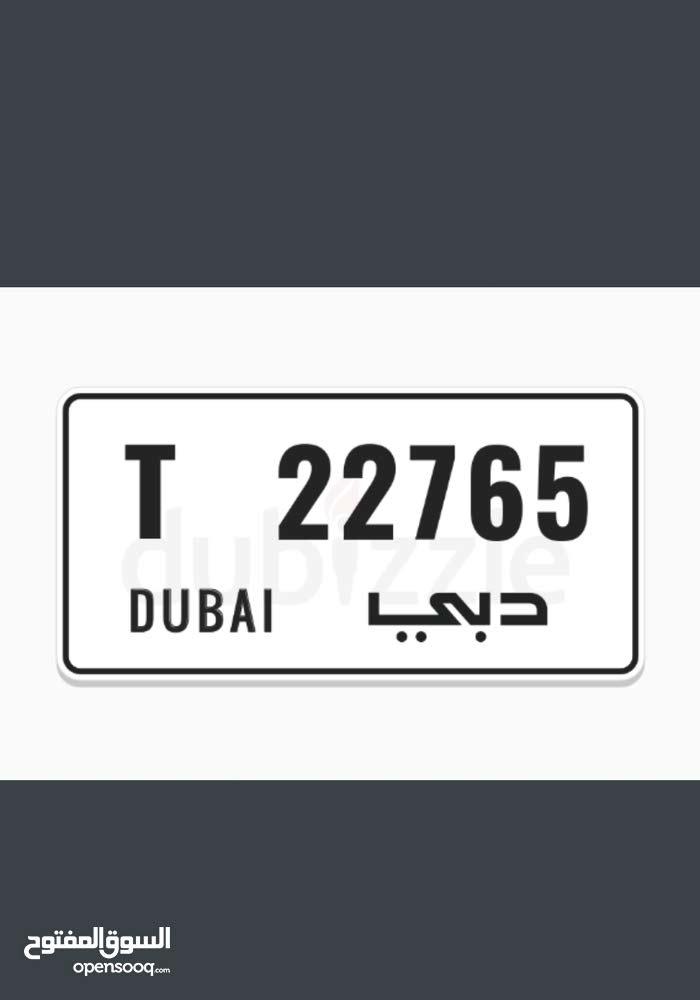 22765 best car number