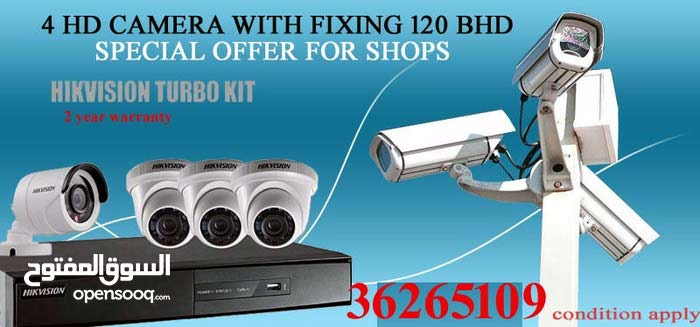 CCTV cameras, access control,time attendance,pabx ,gym management system.etc