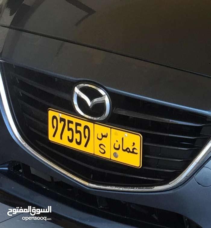 رقم سياره خماسي لللبيع