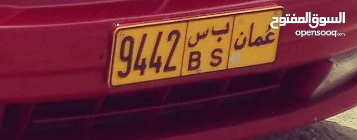 رقم للبيع 9442 ب س مطلوب 400