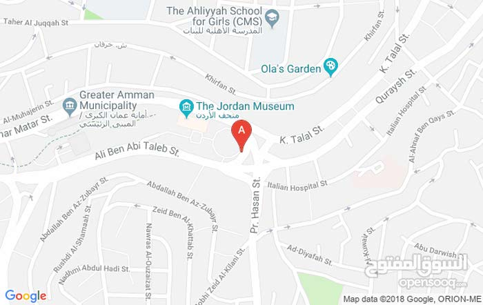Best price 1 sqm apartment for rent in AmmanAirport Road - Manaseer Gs