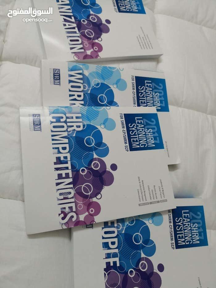 كتب SHRM للموارد البشرية  للبيع في الرياض