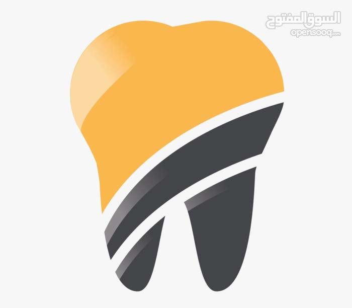 مطلوب سكرتيرة مساعة لعيادة اسنان