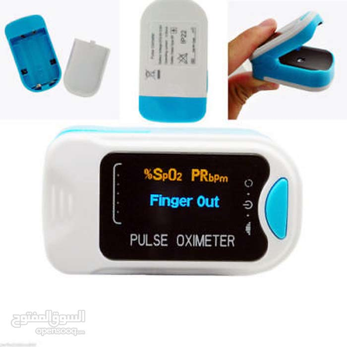 Finger Tip Pulse Oximeter SpO2 Heart Rate monitor blood oxygen Sensor Meter, FDA