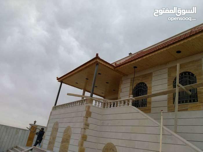 كحيل الحجر وصيانته وعزله من الرطوبة